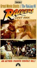 Film The Making of 'Raiders of the Lost Ark'.