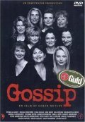 Gossip is the best movie in Margaretha Krook filmography.
