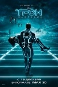 TRON: Legacy - movie with Michael Sheen.