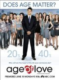 Age of Love film from Brian Smith filmography.