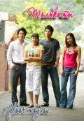 Onli yoo is the best movie in Ah-Hyeon Lee filmography.