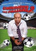 L'allenatore nel pallone 2 is the best movie in Lino Banfi filmography.