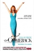 The Comeback - movie with Kellan Lutz.