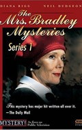 The Mrs. Bradley Mysteries film from James Hawes filmography.