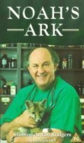 Noah's Ark - movie with Peter Wingfield.