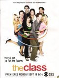 The Class - movie with Lizzy Caplan.