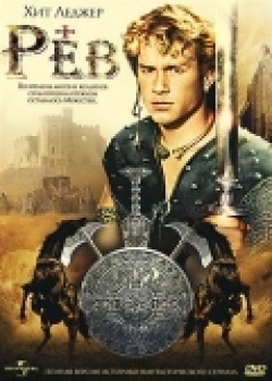 Roar is the best movie in Sebastian Roche filmography.