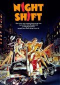 Night Shift film from Ron Howard filmography.