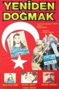Yeniden dogmak - movie with Tomris Oguzalp.