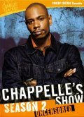 Chappelle's Show - movie with Yasiin Bey.