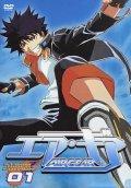 Air Gear is the best movie in Masami Kikuchi filmography.
