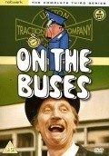 On the Buses is the best movie in Cicely Courtneidge filmography.