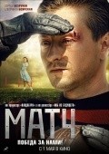 Match is the best movie in Nikita Tezin filmography.