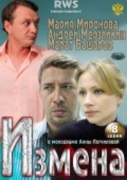 Izmena (serial) is the best movie in Anna Legchilova filmography.