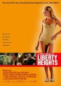Liberty Heights film from Barry Levinson filmography.