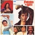 Farishta Ya Qatil - movie with Bindu.