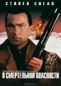On Deadly Ground film from Steven Seagal filmography.