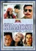 Khamosh - movie with Sadashiv Amrapurkar.