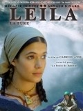 Leila - movie with Michel Bouquet.