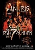 Anubis: Het pad der 7 zonden is the best movie in Maryam Hassouni filmography.
