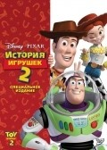 Toy Story 2 film from John Lasseter filmography.