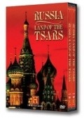 Russia, Land of the Tsars  (mini-serial) is the best movie in Ewan Bailey filmography.