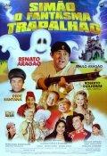 Simao o Fantasma Trapalhao is the best movie in Renato Aragao filmography.