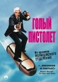 The Naked Gun: From the Files of Police Squad! - movie with Ricardo Montalban.