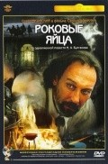 Rokovyie yaytsa - movie with Andrei Tolubeyev.