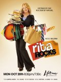 Rita Rocks is the best movie in Tisha Campbell filmography.