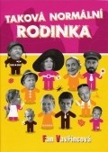 Takova normalni rodinka is the best movie in Ivana Chylkova filmography.