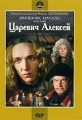 Tsarevich Aleksey - movie with Stanislav Lyubshin.