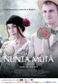 Nunta muta is the best movie in Victor Rebengiuc filmography.