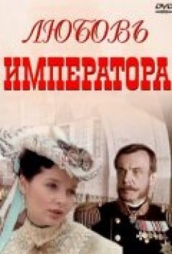 Lyubov imperatora (serial) is the best movie in Stanislav Landgraf filmography.