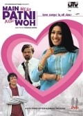 Main, Meri Patni... Aur Woh! is the best movie in Kay Kay Menon filmography.
