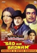 Bad Aur Badnaam - movie with Shatrughan Sinha.