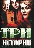 Tri istorii is the best movie in Renata Litvinova filmography.
