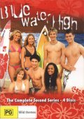 Blue Water High film from Ralf Strasser filmography.