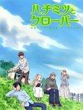 Hachimitsu to kuroba is the best movie in Mikako Takahashi filmography.