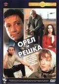 Orel i reshka is the best movie in Gennadi Nazarov filmography.