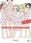 Ichigo mashimaro is the best movie in Saeko Chiba filmography.
