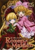 Rozen Maiden is the best movie in Miyuki Sawashiro filmography.