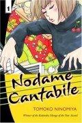 Nodame kantâbire is the best movie in Kazuya Nakai filmography.