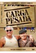 Carga Pesada is the best movie in Stenio Garcia filmography.