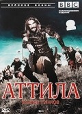 Heroes and Villains: Attila the Hun - movie with Michael Maloney.