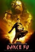 Dance Fu is the best movie in Katerina Graham filmography.