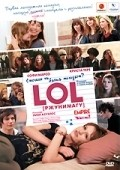 LOL (Laughing Out Loud) ® - movie with Sophie Marceau.