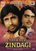 Yaar Meri Zindagi - movie with Shatrughan Sinha.