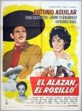 El alazan y el rosillo - movie with Antonio Aguilar.