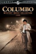 Columbo: A Bird in the Hand ... is the best movie in Greg Evigan filmography.